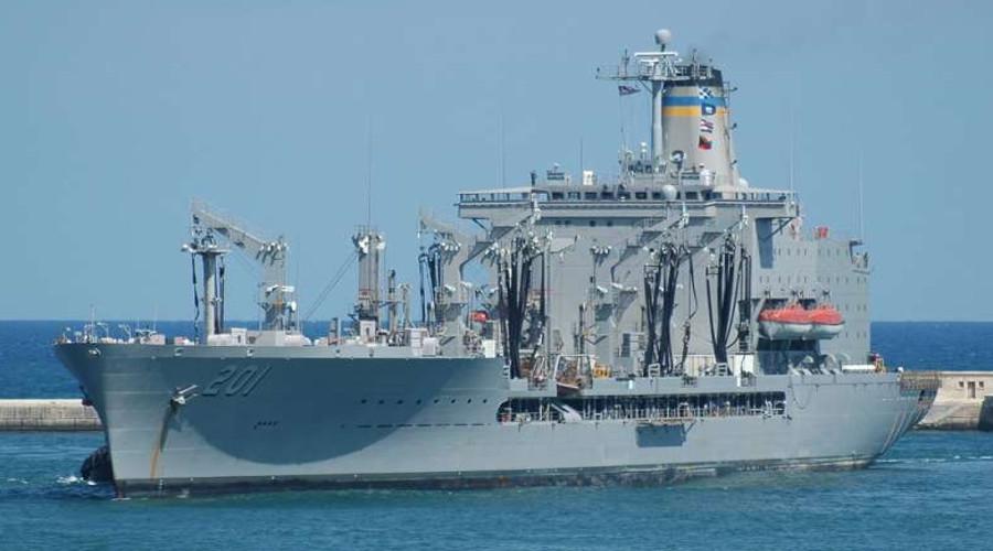 USNS Patuxent Under Way